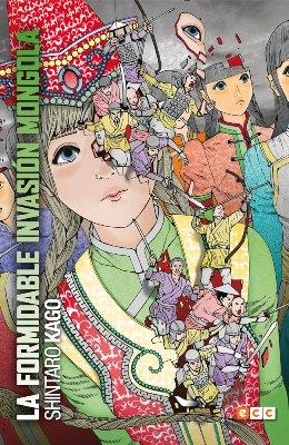 La formidable invasión mongola Book Cover