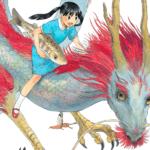 Reseña de Los siete hijos del dragón, de Ryoko Kui